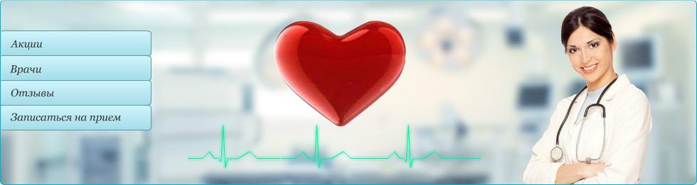 бронхиальная астма аллерголог или пульмонолог