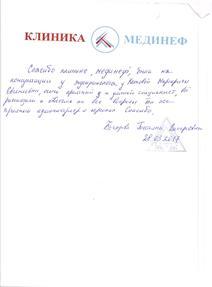 Котова Маргарита Евгеньевна