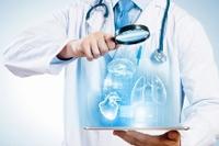 Консультация кардиолога +ЭКГ 1350 ₽