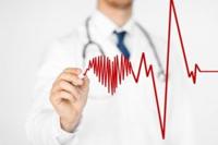 Комплексное обследование сердца 4100 ₽.