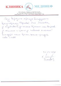Жаркова Нина Николаевна