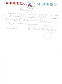 Лебедзевич Юлиан Сигизмундович