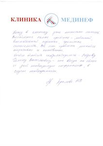 Петрова Галина Васильевна