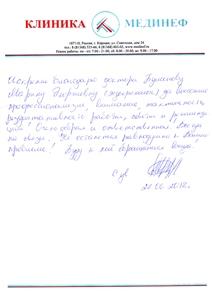 Буланова Марина Георгиевна